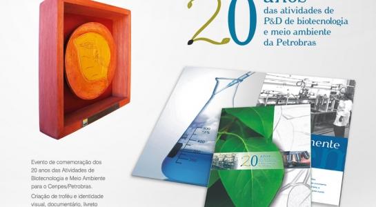 Evento de comemoração dos 20 anos das Atividades de Biotecnologia e Meio Ambiente – Cenpes/Petrobras